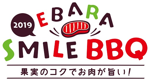 smileBBQ2019_logo.jpg