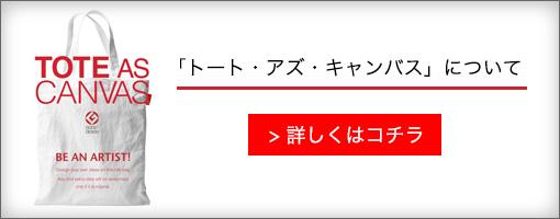 tac_banner_20150511.jpg