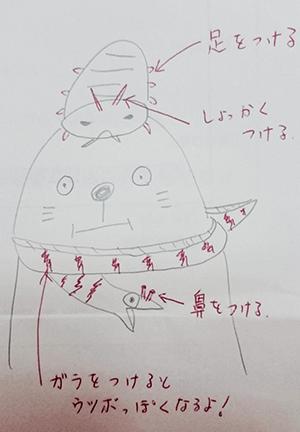 takeashi60th_03.jpg