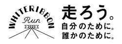 wrun_logo2020_text_w250.jpg