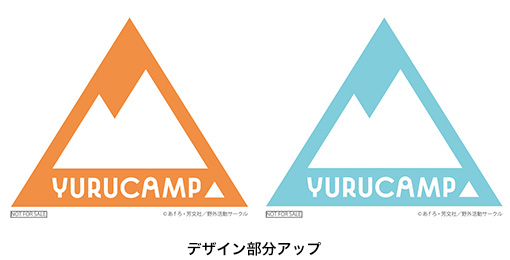 yurucamp_up_20180301.jpg