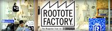 関西初の常設店が誕生!オンリーワントートができあがるROOTOTE FACTORY7店舗で常設中