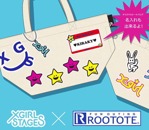ROOTOTE FACTORYが、X-girl Stages 青山に2週連続週末に登場!