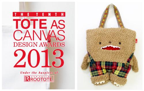 関西初開催!12月6日~8日「第10回 ROOTOTE トート・アズ・キャンバス デザインアワード作品展」