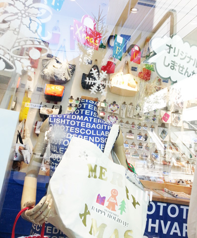 12月25日までの期間限定!ルートート ギャラリー 渋谷ヒカリエShinQs店からのクリスマスプレゼント