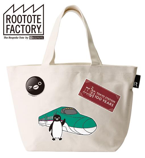 Suicaのペンギンや東京駅100周年記念の限定デザインも!GRANSTAでROOTOTE FACTORYイベント開催