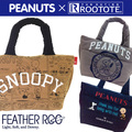 PEANUTS×ROOTOTE「フェザールー」に新デザイン登場!
