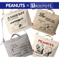PEANUTS×ROOTOTEに2way TALLの新柄登場!