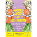 代官山にハワイがやってくる!6/19〜21「The Hawaiian WOOKY LUCKY HAPPY EXHIBITION」