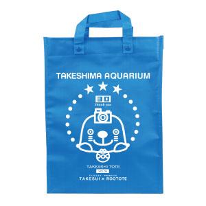 竹島水族館 30万人突破記念オリジナルトートバッグ