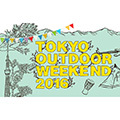 3/26~27 TOKYO OUTDOOR WEEKEND 2016にROOTOTE初登場!!