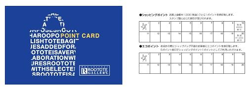 pointcard w510.jpg