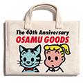 【弥生美術館限定・数量限定発売】OSAMU GOODS®×ROOTOTE ブックカバートート