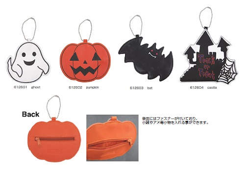 6126 halloween_charm_2.jpg