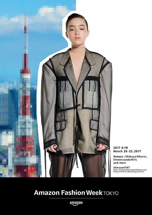 Amazon Fashion Week TOKYO 2017 A/Wオフィシャルバッグ