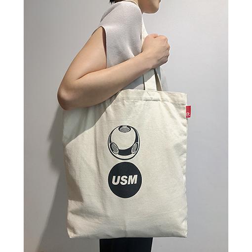 スイス生まれの収納家具、USMモジュラーファニチャーとコラボレーション!USMオンラインショッピングで商品お求めの方にもれなくプレゼント(8月31日まで)
