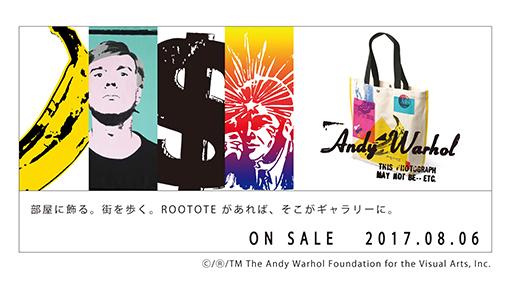 Andy Warhol × ROOTOTE コラボレーショントート Andy Warholの誕生日、8月6日より順次発売
