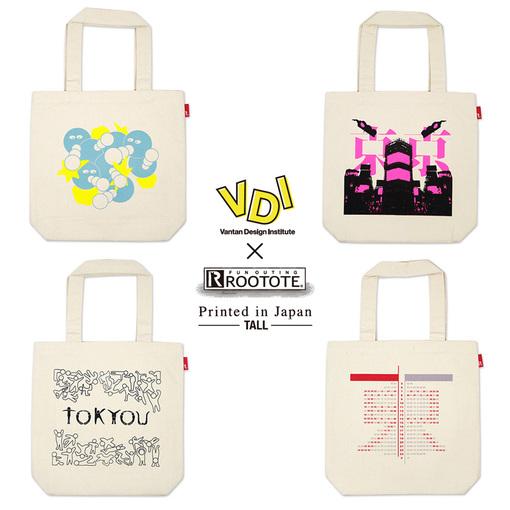 テーマは「東京」。日本の伝統的な手刷りの技術と、未来のデザイナーの育成を支援するトートバッグ第3弾が登場【Vantan Design Institute × ROOTOTE】