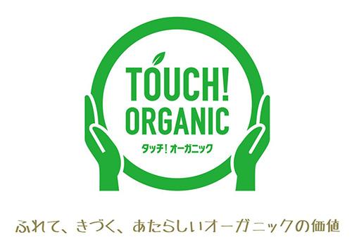 Collaboration:【タッチ!オーガニック】× ROOTOTE