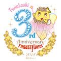 イベント:「ふなっしーLAND船橋本店3周年」を記念した会場限定ROOTOTE FACOTRYイベントを開催!