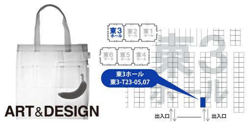 GS220180207.jpg