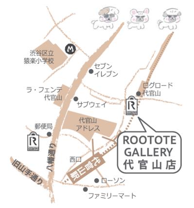 howacolo_daikanyama_map.png