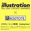 ILLUSTRATION × ROOTOTE コラボレーション第9弾 【Coming Soon!】