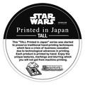 スター・ウォーズのアートワークを国内でハンドプリント!「トール Printed in Japan」