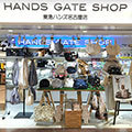 Fair Information:ハンズゲートショップ東急ハンズ名古屋店で、ROOTOTEのねこマルシェ開催 【7/17~8/5】