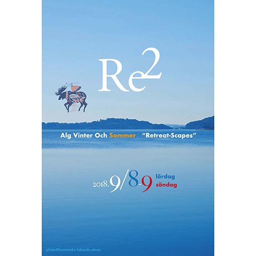 イベント:【アリィの冬と夏 Re2(アールイーツー)空と湖と⾵のリトリートスケープ 】×ROOTOTE FACTORY お絵描きガービッジ