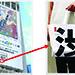 産官学の連携で懸垂幕が生まれ変わる「渋谷リメイクバッグプロジェクト」