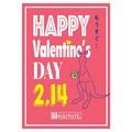 バレンタインギフトもルートート ギャラリーで