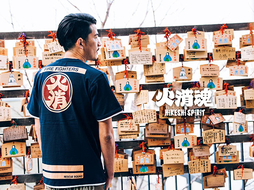 Collaboration:火消魂(HIKESHI SPIRIT)× ROOTOTE