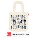 Collaboration:【浜松まつり】×ROOTOTE  4月中旬より順次発売!「浜松まつりルートート」が今年も登場