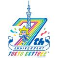 Collaboration:東京スカイツリー(R)開業7周年デザイン ROOTOTE TALL