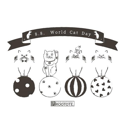 《8月8日は世界猫の日》ルートートのねこのトートが大集合