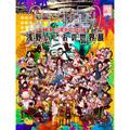 Collaboration:「画業20周年記念企画 浅野いにおの世界展 〜Ctrl+T2〜×ROOTOTE」 名古屋PARCO GALLERY限定デザイン発売