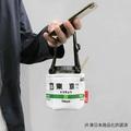 山手線で「出発進行!(楽しいお出かけ!)」山手線×ROOTOTE、11月22日より発売開始