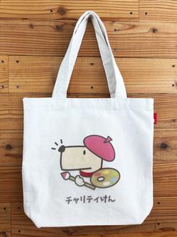 kochi_charity_TALL.jpg