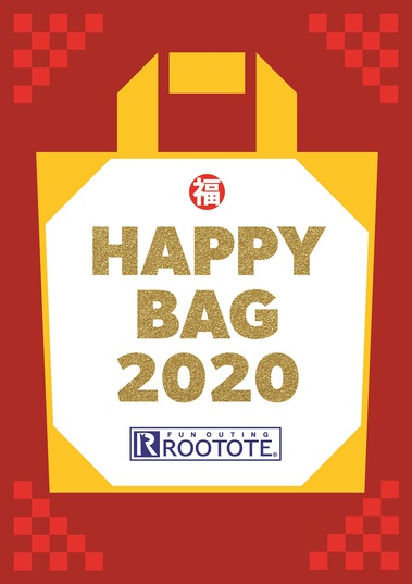 Happy_bag_2020_w1040.jpg