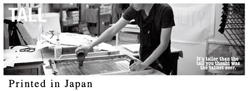 手捺染の技術を伝える トール Printed in Japan