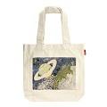 宇宙を旅した桜「宇宙桜」のアートコンテスト。「ゆめぴっく2020宇宙桜グランプリ」ルートート賞が決定!