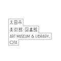 太田市美術館・図書館 トートバッグプロジェクト。トートをメディアに、共感で育む地域コミュニティー。