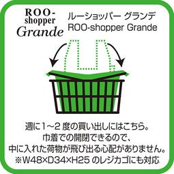 P_eco_2102_11_w510.jpg