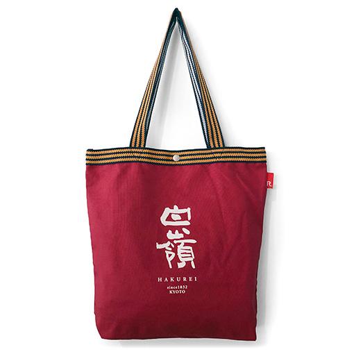 伝統の酒蔵と考えるマイバッグ。京都丹後・ハクレイ酒造とコラボレーション
