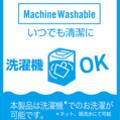 洗濯機で丸洗いできる楽しいデザイン!ROOTOTEのポータブルエコバッグLINE UP