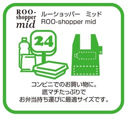 icon_rs_mid_w510.jpgのサムネール画像
