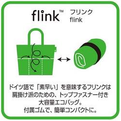 icon_flink.jpgのサムネール画像