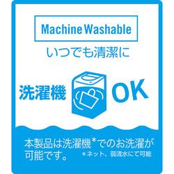 Machine_Washble_w510.jpgのサムネール画像