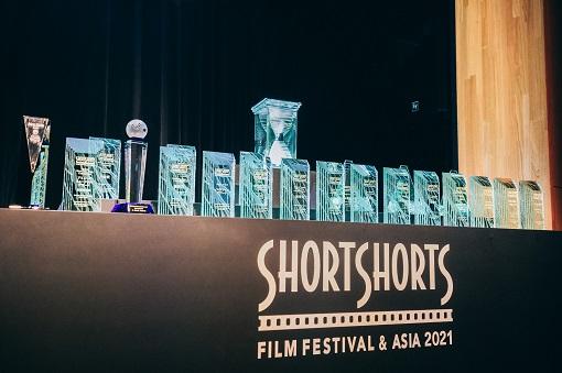 アジア最大級の国際短編映画祭を応援。 「ショートショート フィルムフェスティバル & アジア2021」開催中!